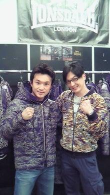 西岡利晃オフィシャルブログWBC世界スーパーバンタム級チャンピオン-201204261747000.jpg