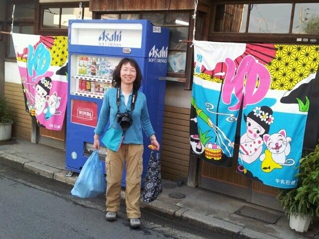 $歩き人ふみの徒歩世界旅行 日本・台湾編-倉敷の銭湯