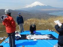 みやび君の時々の日記-富士山・明神山4