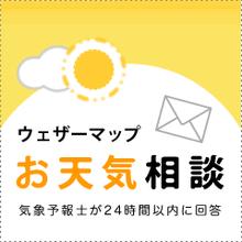 $美濃岡洋子オフィシャルブログ「minoうえ話 」Powered by Ameba