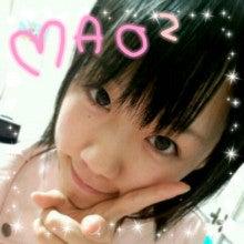 池本真緒「GO!GO!おたまちゃんブログ」-2012-04-27_02.52.56.jpg