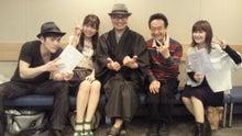 三森すずこオフィシャルブログ「MIMORI's Garden」powered by Ameba-2012041219480000.jpg