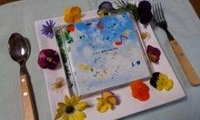 まりまりのお花日記