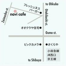 オーダーメイドの楽譜制作♪            -map