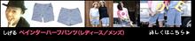 しげるオフィシャルブログ「しげるblog」by Ameba-banner