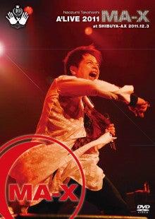 TakahashiNaozumiStaffのブログ-MAXDVD