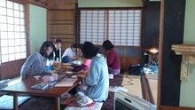 古民家cafe おてんとさん-art02