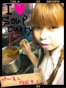 スープカレーカムイ カムイのユーカラ