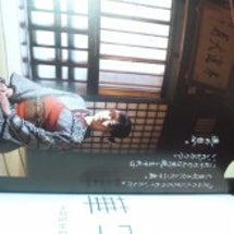 栃木美少女図鑑発行さ…