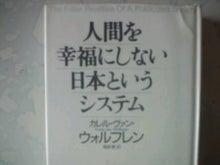 いおりブログ-CA3F0529.jpg