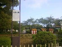 成田畳店(埼玉県宮代町)-2012042809460000.jpg