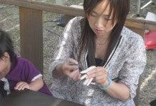 $自社オリジナル 木のおもちゃ・知育玩具 桜梅桃李(おうばいとうり)