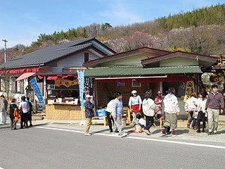 晴れのち曇り時々Ameブロ-花見山の気まぐれ売店