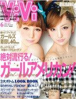 大石参月オフィシャルブログ「Mitsuki」Powered by Ameba