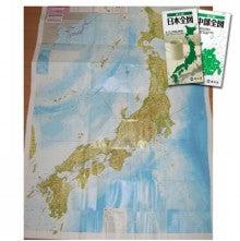 気学で開運!祐気取りを始めたいアナタへ☆旅行方位で運をつくる方法-地図2種