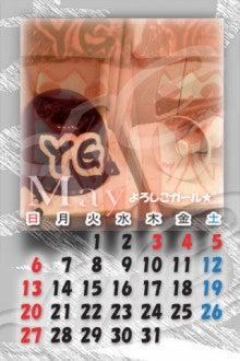「ケイタイよろしこ☆mobile版」 よろしこガール☆/yoroshikogirl (byひよこ)-よろしこガール☆