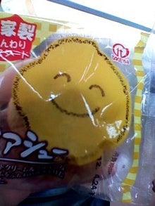 AJKゆ・ω・みブログ-120424_0834~002.jpg