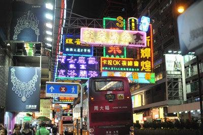 ソーシャルウェブで発信力を加速する-香港05