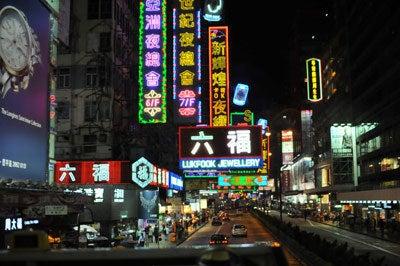 ソーシャルウェブで発信力を加速する-香港04