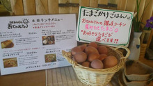 古民家cafe おてんとさん-tamago