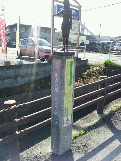 歩き人ふみの徒歩世界旅行 日本・台湾編-「本陣殺人事件」の町