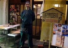 作務衣[さむえ]専門店 | 藤衣[ふじごろも] Official Blog-宮戸川