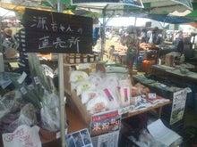 源ちゃんの直売所のブログ-F1000433.jpg