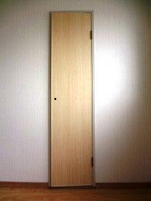 仲介手数料無料(完全)の部屋探し 立ち上がれ大家!!