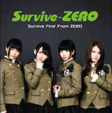 $Survive-ZERO Official Information Blog Powered by Ameba-s1.jpg