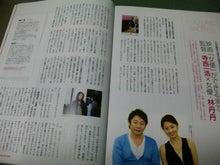 寺西一浩オフィシャルブログ「This is Love」Powered by Ameba-120429_1602131.jpg