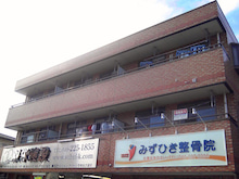 アパート・マンション最新情報 双栄建設の不動産情報!