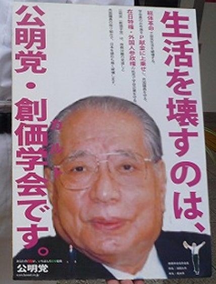 http://stat.ameba.jp/user_images/20120429/19/135822/09/a5/j/o0428056211943183080.jpg