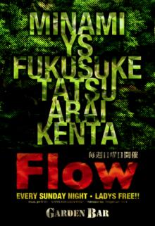 $DJ FUKUSUKEのBlog