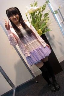 新谷良子オフィシャルblog 「はぴすま☆だいありー♪」 Powered by Ameba-今日の衣装♪
