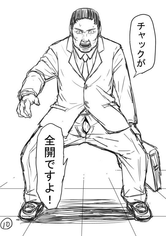 漫画家と名乗れるか。
