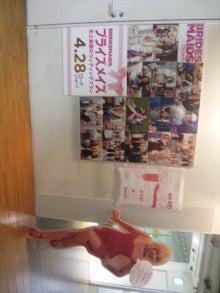 岡本夏生オフィシャルブログ「人生ガチンコすぎるわよ!」Powered by Ameba-DVC00418.jpg