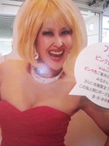 岡本夏生オフィシャルブログ「人生ガチンコすぎるわよ!」Powered by Ameba-DVC00420.jpg