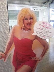 岡本夏生オフィシャルブログ「人生ガチンコすぎるわよ!」Powered by Ameba-DVC00391.jpg