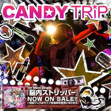 $GUILTY-CANDY TRiP