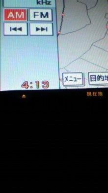 ☆蘭ラン日記☆ -2012043004130000.jpg
