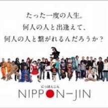 NIPPON-JIN