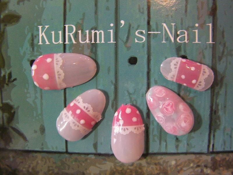 $ネイルサロン・雑貨KuRumi  -田辺店ー
