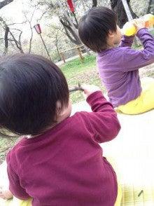 $しごとも 息子も 彼も 、自分も大好き★ママ社長日記(0歳・3歳児の育児中!)