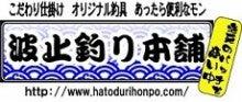 未熟者奮闘記