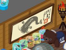 りょうのピグ日記 ~ ピグ 釣り部 目指せ!ぬし釣り 攻略 ~-ピグ釣り 琵琶湖のぬしの魚拓