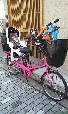 ... 乗り物生活…丸新自転車商会