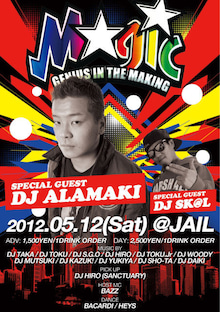 DJ SK@L Blog PARTY