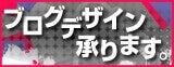 萩野聖オフィシャルブログ「聖なるひじり」Powered by Ameba