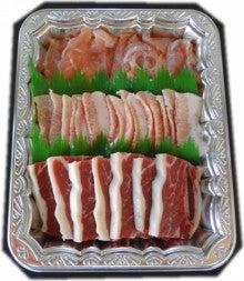 楽園管理人アツシの絵日記-お肉セット 350g
