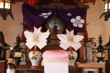 千代少彦名・神殿